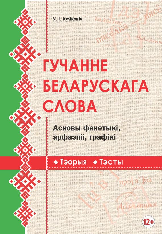 Наконец-то подержать книгу в руках 26/84/50/26845002.bin.dir/26845002.cover.jpg обложка