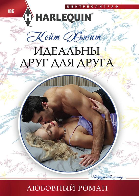 eroticheskaya-korotkaya-proza