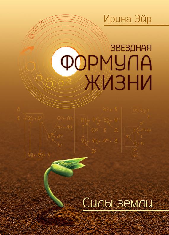 обложка книги static/bookimages/26/86/89/26868920.bin.dir/26868920.cover.jpg
