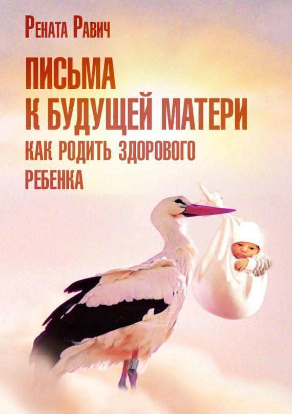 Наконец-то подержать книгу в руках 26/87/41/26874123.bin.dir/26874123.cover.jpg обложка