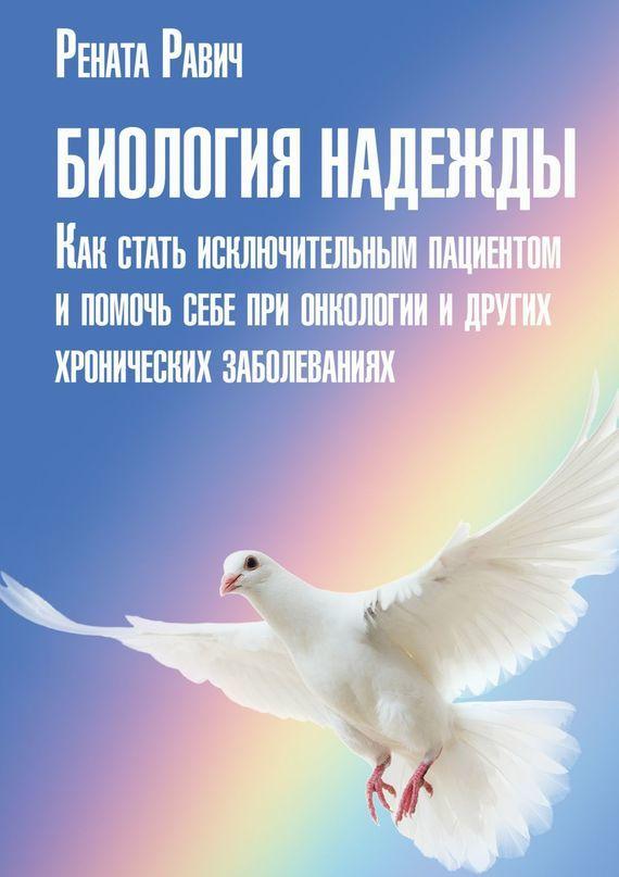 Анастасия Семенова Целительный яблочный уксус