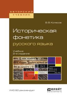 обложка книги static/bookimages/26/87/99/26879970.bin.dir/26879970.cover.jpg