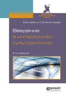яркий рассказ в книге Виктор Владимирович Кабакчи