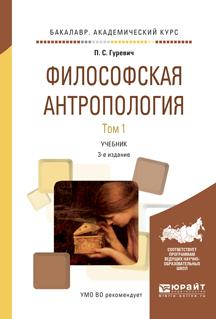 view Исследования и замечания о древних памятниках старославянской литературе 1856
