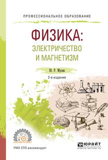 Юрат Рашитович Мусин бесплатно
