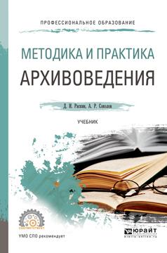 Наконец-то подержать книгу в руках 26/88/30/26883038.bin.dir/26883038.cover.jpg обложка