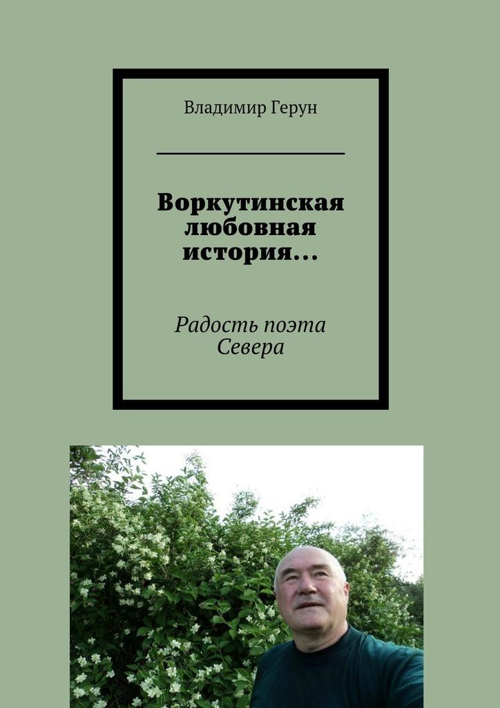 обложка книги static/bookimages/26/88/77/26887747.bin.dir/26887747.cover.jpg