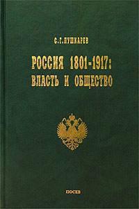 Книга притягивает взоры 26/91/75/26917584.bin.dir/26917584.cover.jpg обложка