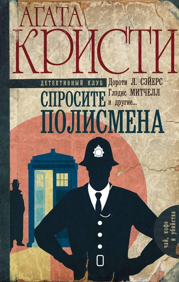 Авторские сборники книг скачать бесплатно fb2 торрент