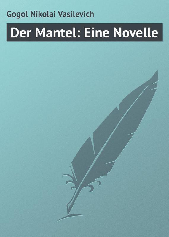 Der Mantel: Eine Novelle