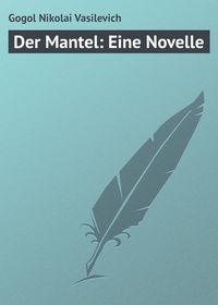 Vasilevich, Gogol Nikolai  - Der Mantel: Eine Novelle