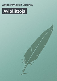 Chekhov, Anton Pavlovich  - Avioliittoja