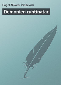 - Demonien ruhtinatar