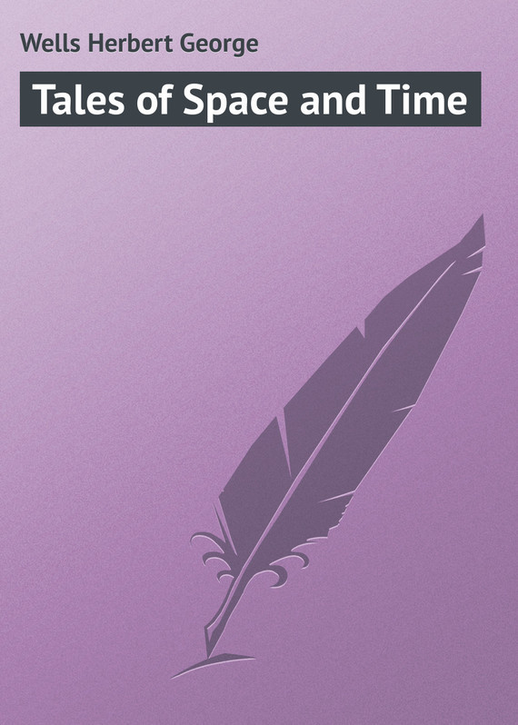 Герберт Джордж Уэллс Tales of Space and Time фруктовница 2 уровня кексы