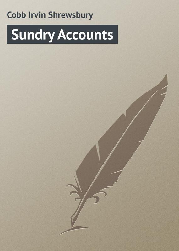 Cobb Irvin Shrewsbury Sundry Accounts