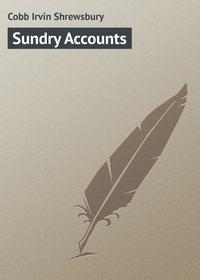 Cobb Irvin Shrewsbury - Sundry Accounts