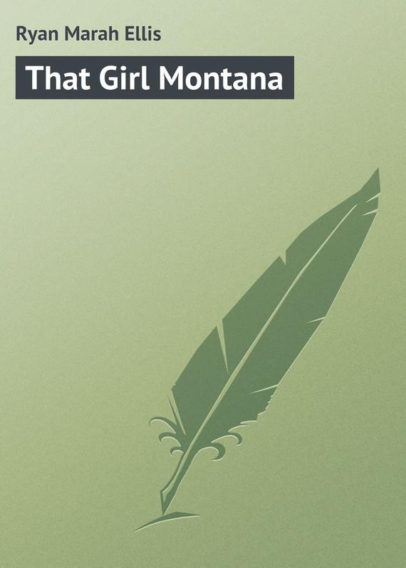 Ryan Marah Ellis That Girl Montana pr6 saving private ryan