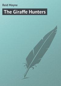 Mayne, Reid  - The Giraffe Hunters