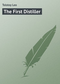 - The First Distiller
