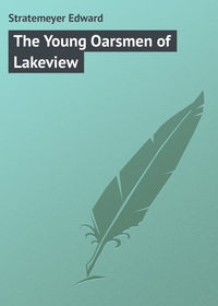 Edward, Stratemeyer  - The Young Oarsmen of Lakeview