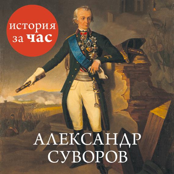 Сергей Иванов Александр Суворов конструктор shantou gepai лесотаска багги 301 дет 6804