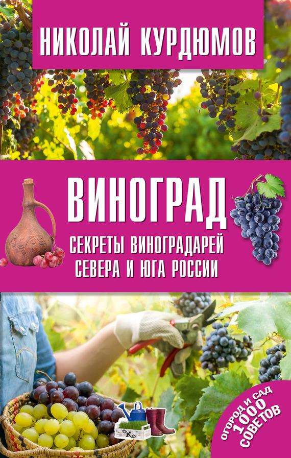 обложка книги static/bookimages/27/05/96/27059622.bin.dir/27059622.cover.jpg