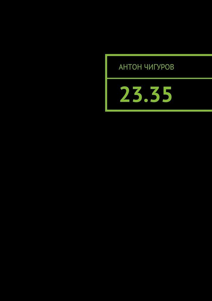 23.35