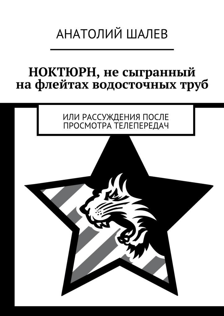 обложка книги static/bookimages/27/06/16/27061656.bin.dir/27061656.cover.jpg