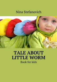 Stefanovich, Nina  - Tale about littleworm. Book for kids