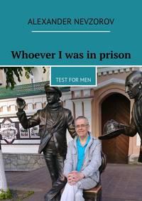 Nevzorov, Alexander  - Whoever Iwas inprison. Test formen