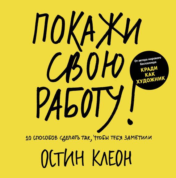 Достойное начало книги 27/07/08/27070897.bin.dir/27070897.cover.jpg обложка