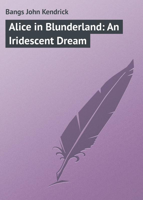 Bangs John Kendrick Alice in Blunderland: An Iridescent Dream iridescent fanny pack