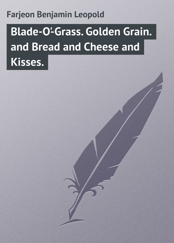 Farjeon Benjamin Leopold Blade-O'-Grass. Golden Grain. and Bread and Cheese and Kisses. garda decor покрывало