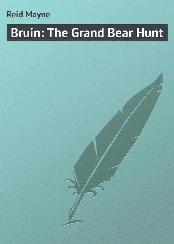 Майн Рид Bruin: The Grand Bear Hunt front brake caliper set for yamaha atv grizzly kodiak bruin big bear blaster