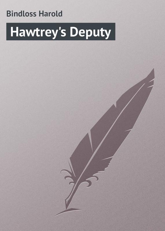 Bindloss Harold Hawtrey's Deputy цена 2017
