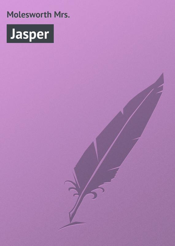 Molesworth Mrs. Jasper demix кеды мужские demix jasper