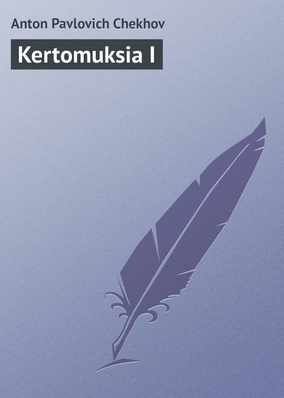 Anton Pavlovich Chekhov Kertomuksia I anton chekhov s plays