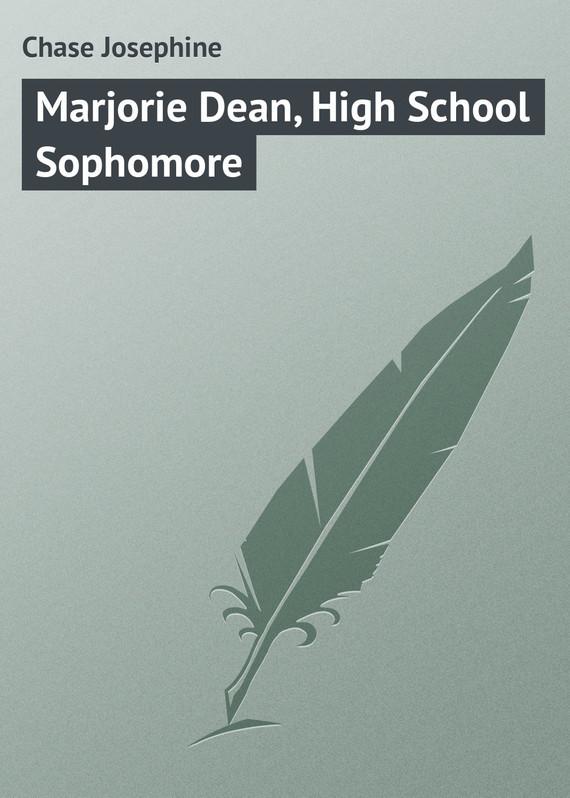 Chase Josephine Marjorie Dean, High School Sophomore chase josephine marjorie dean college senior