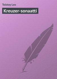 Лев Толстой - Kreuzer-sonaatti