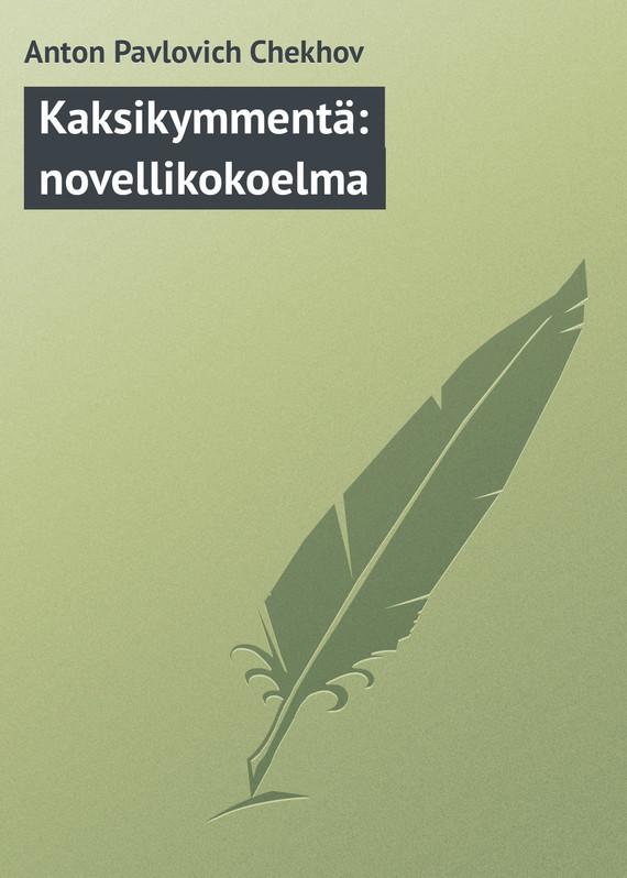 Anton Pavlovich Chekhov Kaksikymmentä: novellikokoelma anton chekhov s plays
