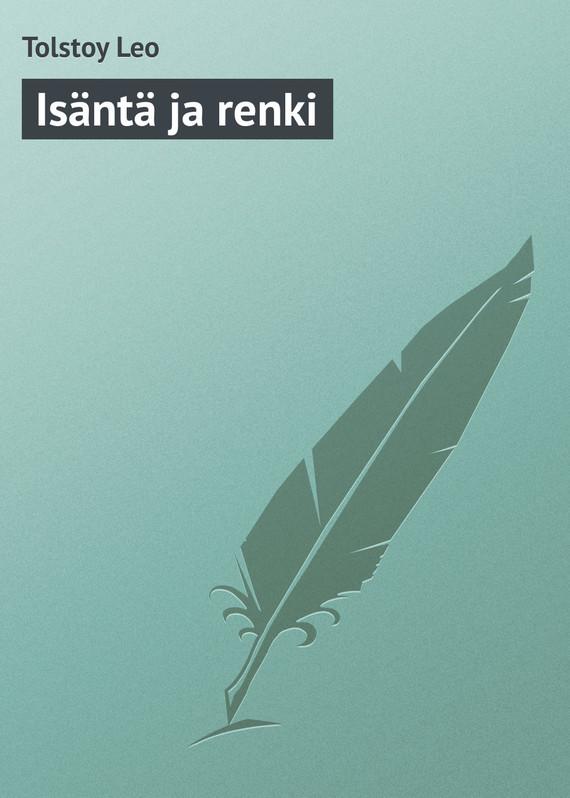 Обложка книги Is?nt? ja renki, автор Leo, Tolstoy