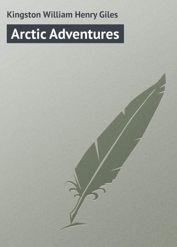 цена на Kingston William Henry Giles Arctic Adventures