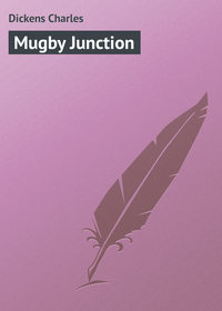 - Mugby Junction