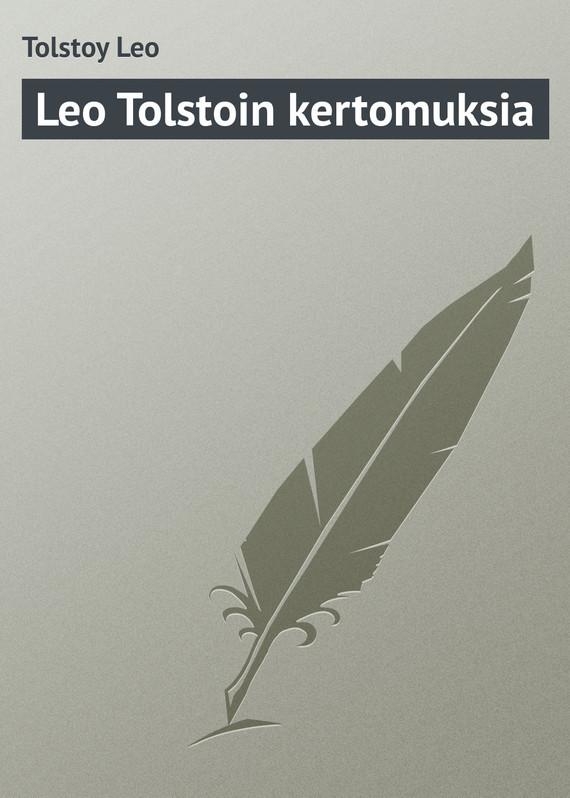 Обложка книги Leo Tolstoin kertomuksia, автор Лев Толстой
