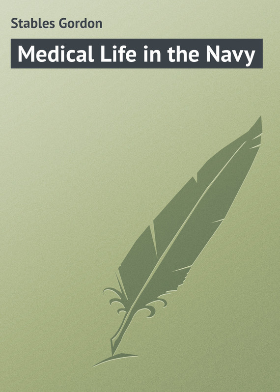 Stables Gordon Medical Life in the Navy stables gordon medical life in the navy
