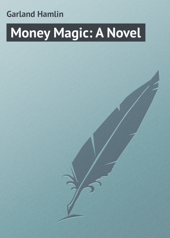 Garland Hamlin Money Magic: A Novel novel fun magic lamp shaped zinc alloy butane gas lighter brown
