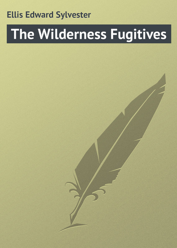 Ellis Edward Sylvester The Wilderness Fugitives зрительная труба meade wilderness 15–45x65