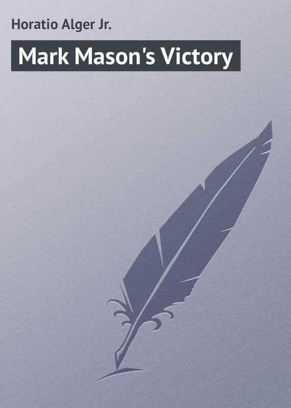 Alger Horatio Jr. Mark Mason's Victory horatio alger jr digging for gold