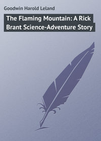 Goodwin Harold Leland - The Flaming Mountain: A Rick Brant Science-Adventure Story