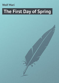 Wolf Mari - The First Day of Spring